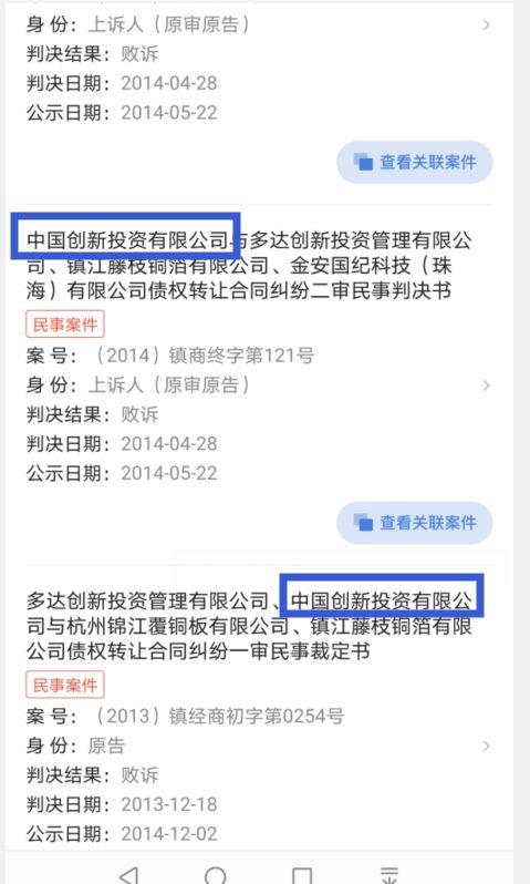 「喜达娱乐真实网址」袁州汇金广场 VS 华宇宜城佳苑,哪个更宜居?