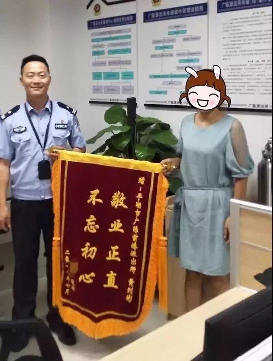 女子入狱6个月减肥30斤,出狱后送锦旗感谢,网友:想骗