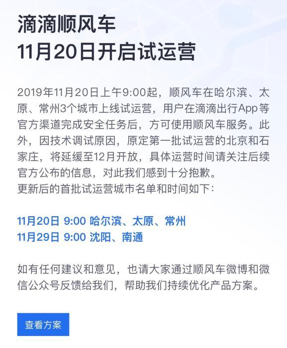 博彩网站大全排行榜·王者荣耀:S8赛季最新最全的李白攻略,新赛季上分利器!
