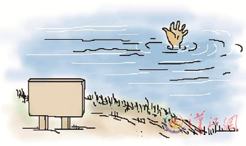独子溺水身亡 法援帮助维权