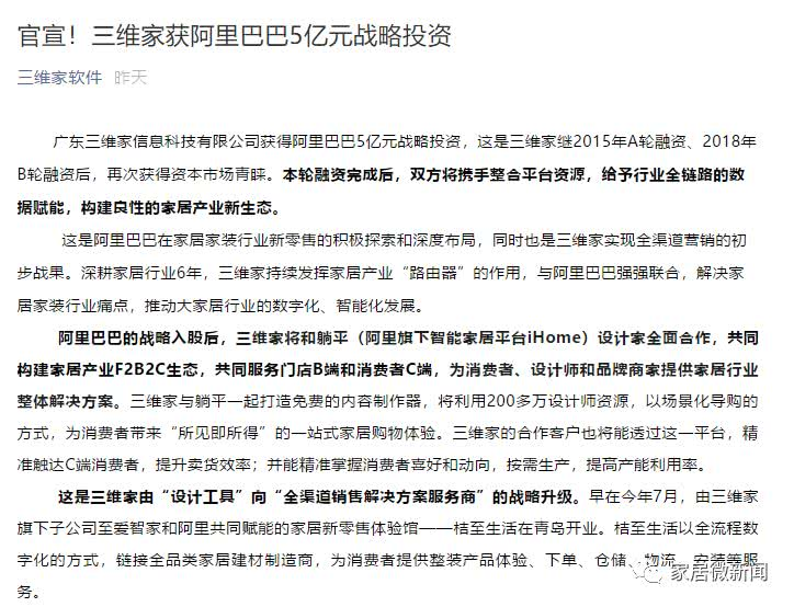 http://www.xqweigou.com/dianshanglingshou/70437.html
