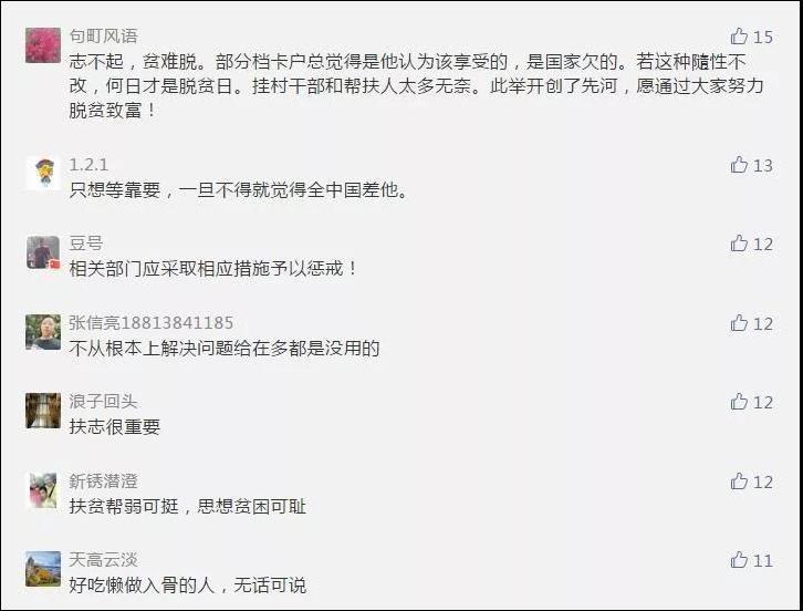 """8888彩票评论_婴幼儿秋季腹泻""""猛如虎"""",2款简单食谱,赶走妈妈困扰"""