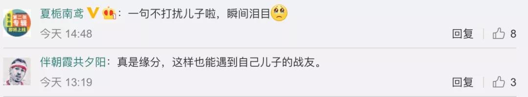 浩博国际在线娱乐·台湾产发育宝,鳖蛋粉9月1号后原产地需从台湾改成中国台湾