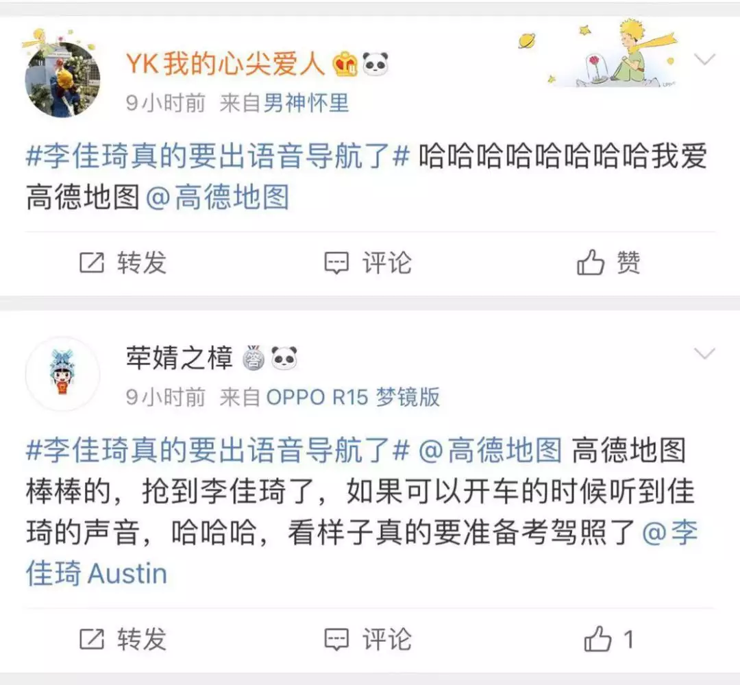 贝贝号游戏官网|说句公道话,这事儿真不能怪鹿晗…