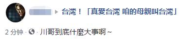 威尼斯人现金赌场在哪里_LCK官网发布GRF事件公告:JDG与Kanavi不属于私联战队