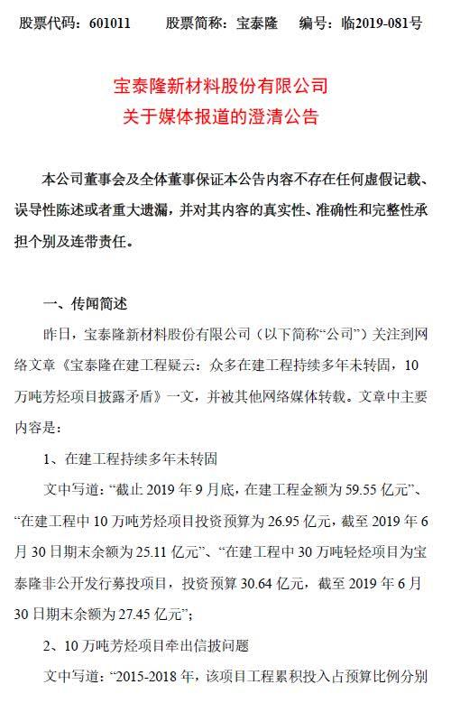 """「金源在线娱乐总代理」秀才当兵之""""上帝之子""""洪秀全"""