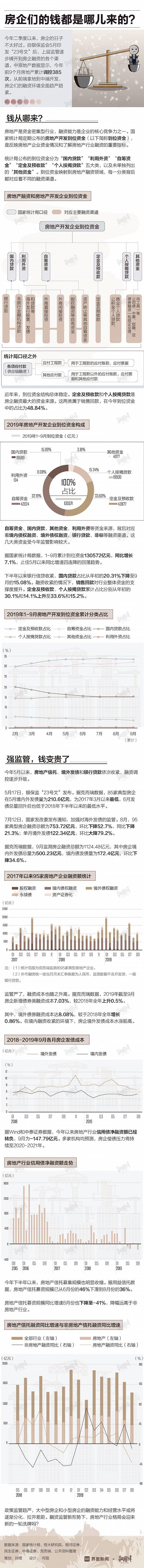 鸿运国际国际手机登录-第三届中医药大会在扁鹊故里邢台内丘举办 陈昌智等出席