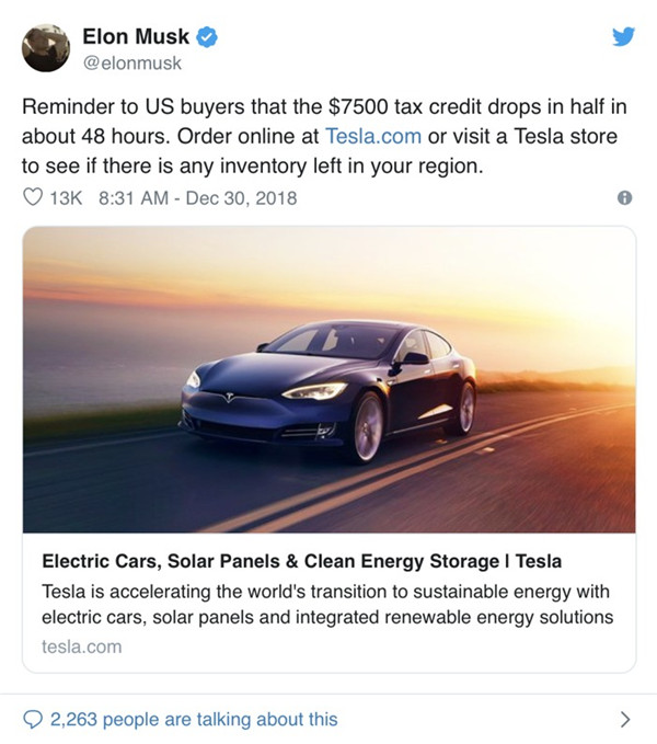 特斯拉最便宜车型年底现库存,马斯克推特暗示中国工厂将动工