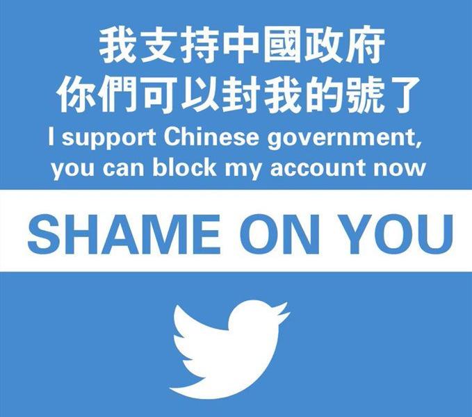 推特网友表达没有谦 图自交际网站