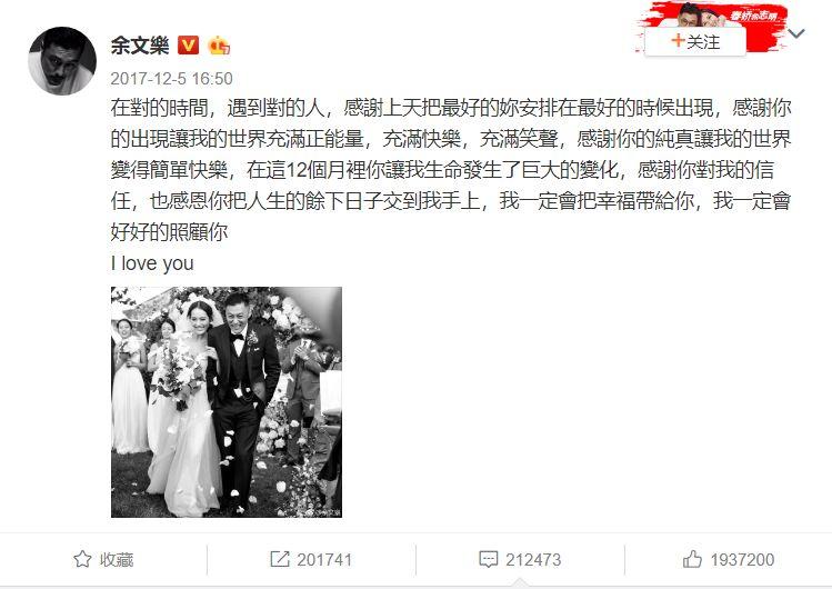 """余文乐结婚一周年,昔日的浪子已经变为""""爸爸力""""满满的奶爸"""