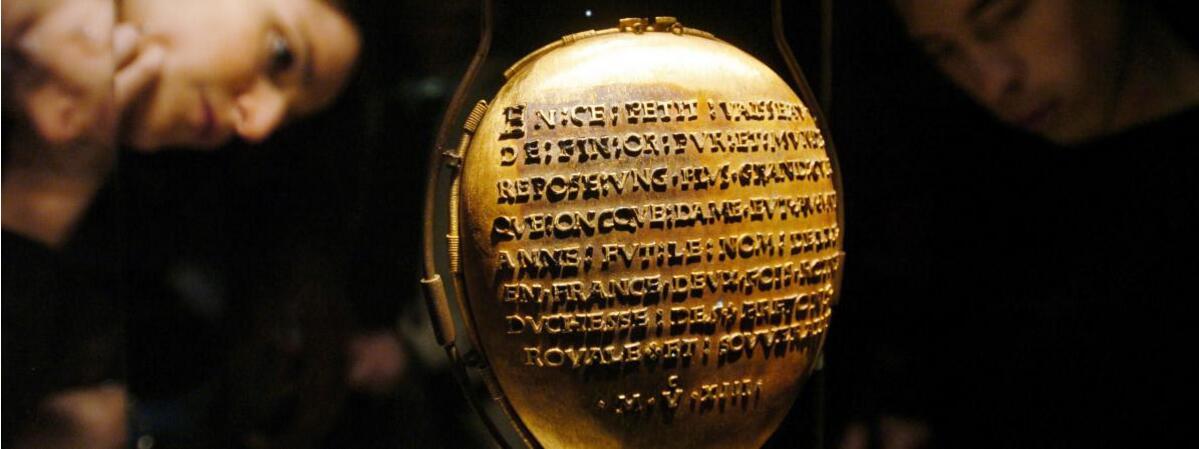 法国一只黄金匣子遭窃 曾用来盛装王后心脏(图)全职位面商