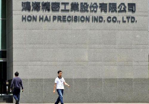 富士康第四季度净利润25亿美元 其中出售夏普C股获利22亿美元