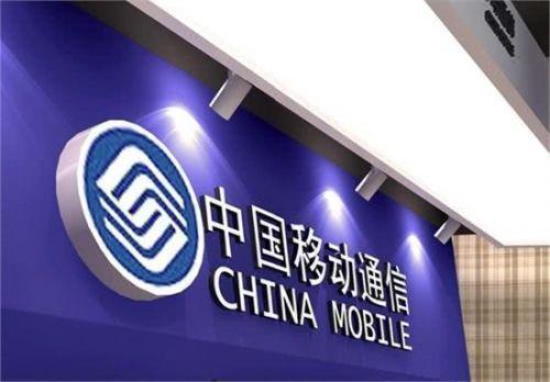 """中国移动发公告:手机SIM卡千万不能卖,这对应你的真实""""身份"""""""