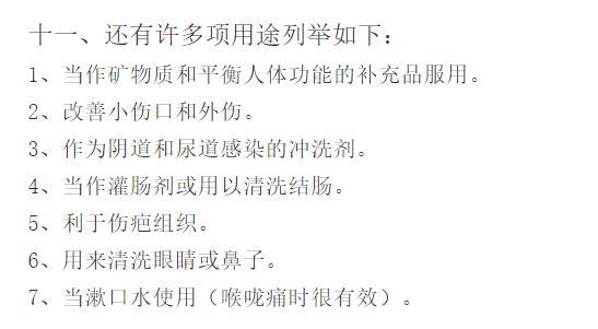 金佰利app下载_香港特区政府官员及立法会议员呼吁尽快结束纷争 开展沟通对话 努力恢复经济