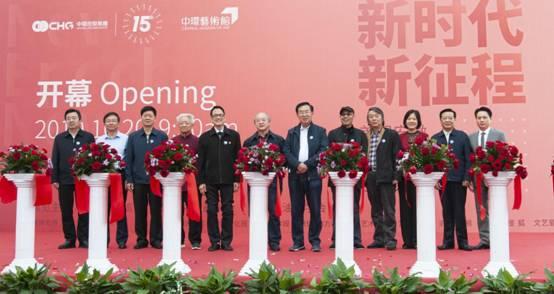 首届安徽中国画、油画学术大展在中环艺术馆展出