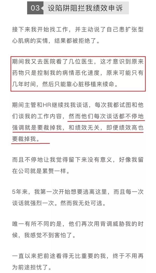 mgm集团美高梅,为奥运补充能量!士力架成为北京冬奥会官方巧克力独家供应商