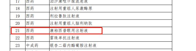 """kk娱乐可信 - 中国天眼和遵义干部学院建设项目荣获""""鲁班奖"""""""
