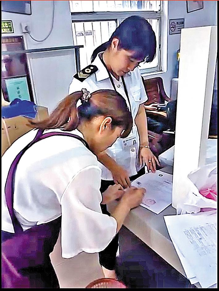 光明区一理发店使用未取得有效健康合格证从业人员 从事直接为顾客服务的工作被查