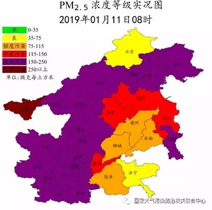 京津冀地区为何现大气重污染?专家详解成因