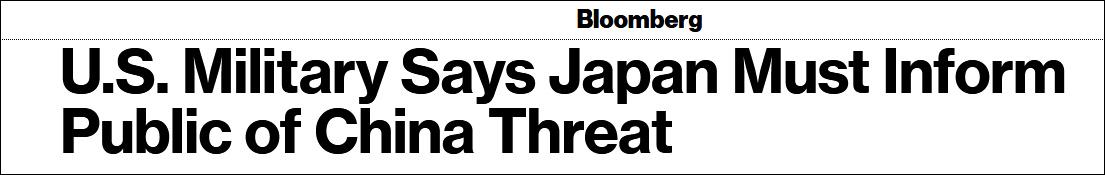 lc8乐橙下载app地址,天津男子迎亲穿日本军服谎称拍戏来不及换 被拘10天