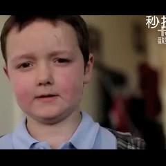 一个反虐待儿童的公益广告,看到最后很心疼...