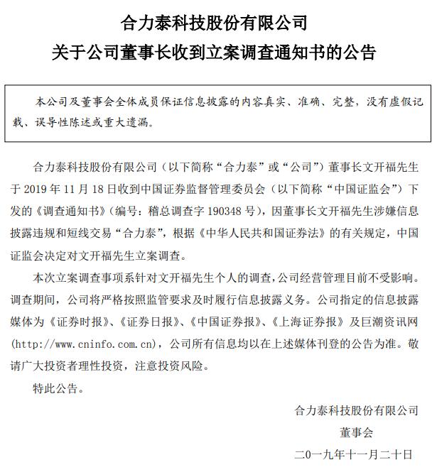 """「手机版安全赌博游戏」银行业资本""""补血""""计划进入密集落地期"""