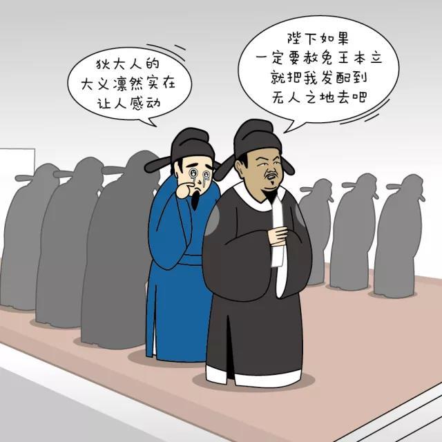 中纪委官网谈历史上的监察官:狄仁杰可不只是神探冬月初二