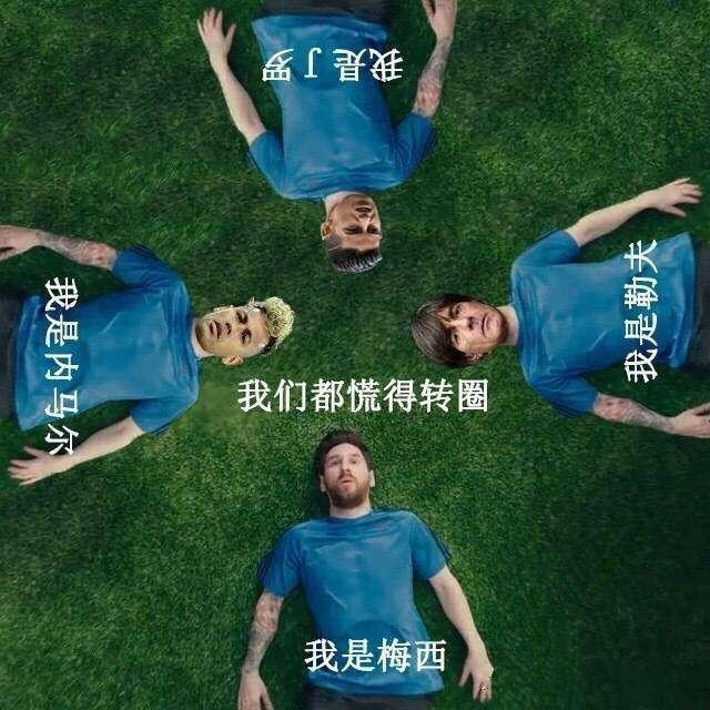 本届世界杯 中国广告队表现抢眼