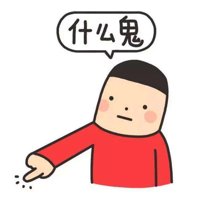 哹n����d#_游戏成了中国的文化输出,老外疯狂学中文,与中国玩家讨论游戏梗