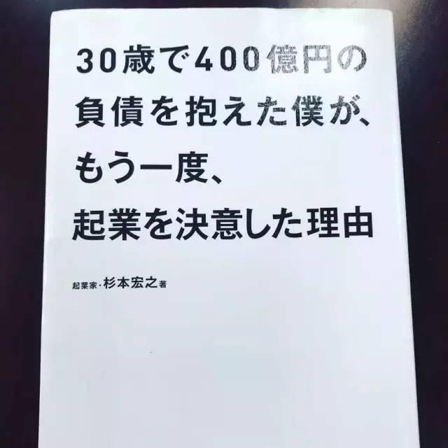 (來源:ins@空とぶ 図書館)