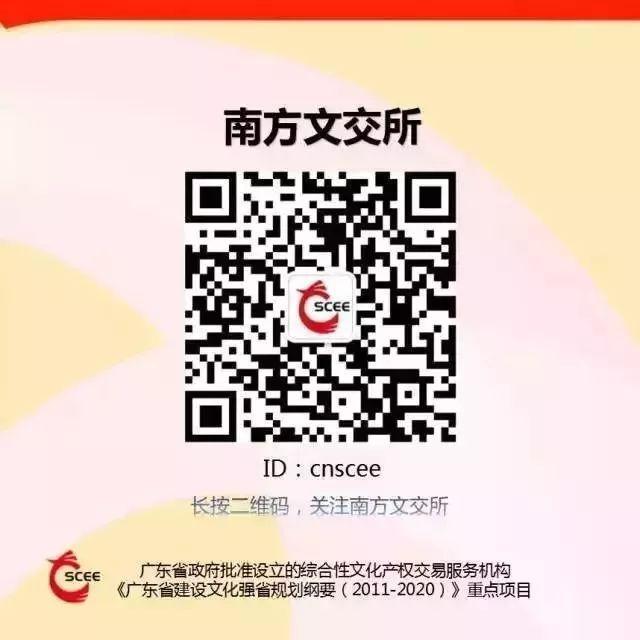 采购公告 | 第十八届广东种业博览会主搭建商