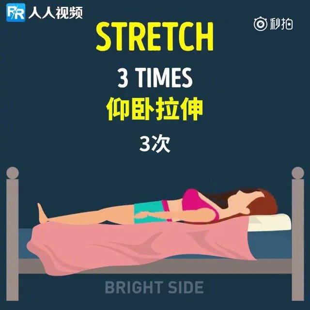 懒人床上减肥练习,在床上就能瘦身