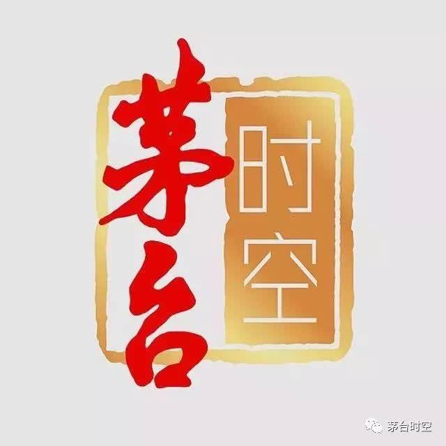 """贵州茅台市值富可敌国,高价股""""长牛崛起""""有何玄机?"""