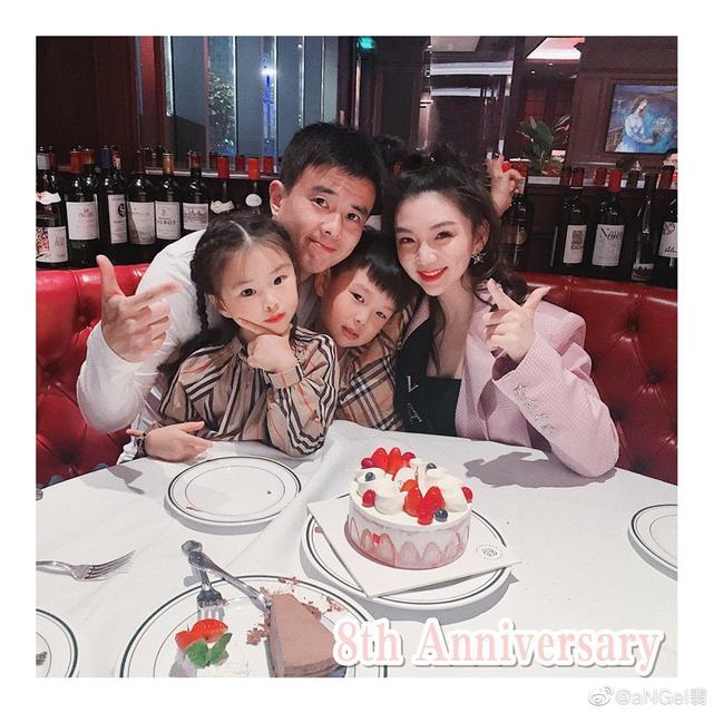 孙祥爱妻晒八周年纪念日 儿女双全阖家幸福
