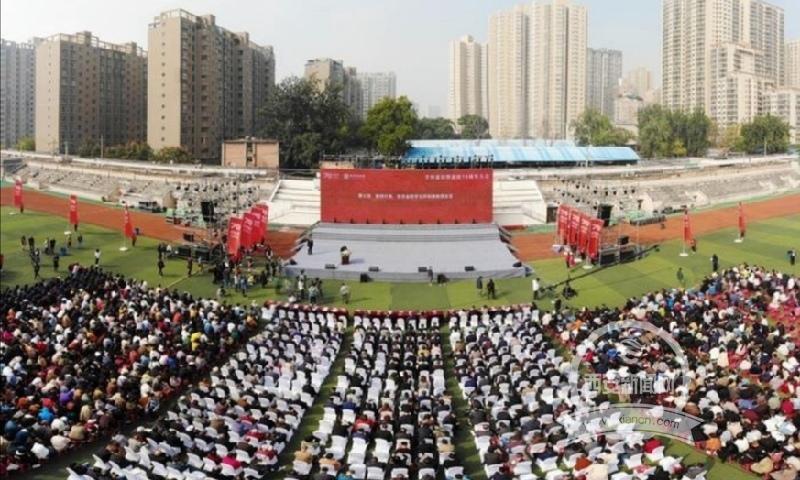西安美术学院学科建设暨建校70周年大会举行