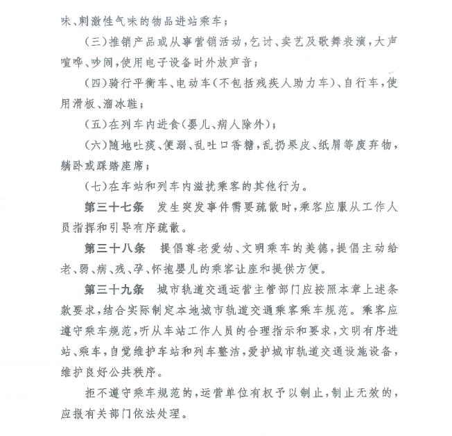 恒瑞彩票网登陆·中国为什么买下了全球45%的垃圾?