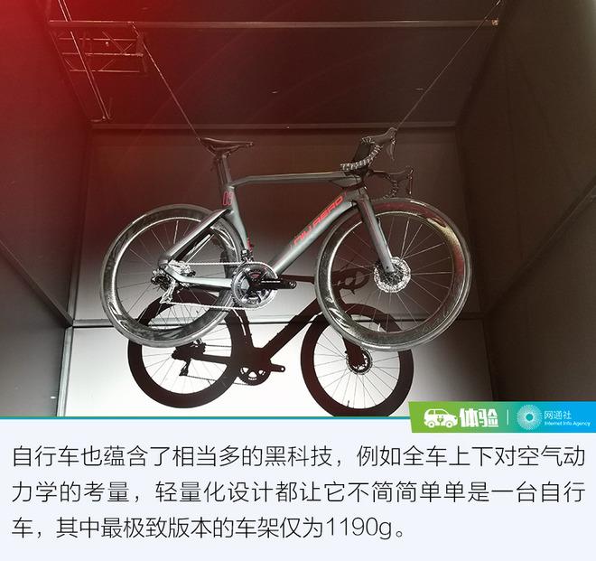公布新产品/发布新品牌 感受2019小牛春季发布会
