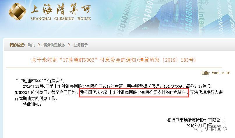 「皇冠新现金官网」华西能源工业股份有限公司关于向全资子公司提供担保的公告