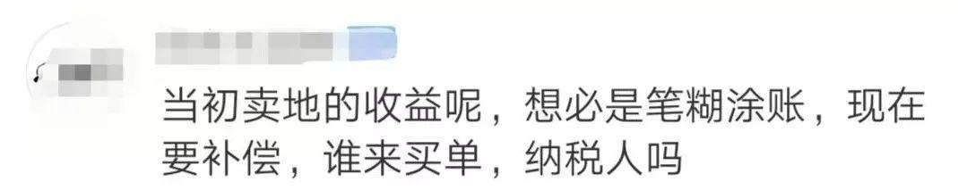 「客赢国际娱乐」有福啦!河北小城镇也要建体育馆、图书馆、影剧院