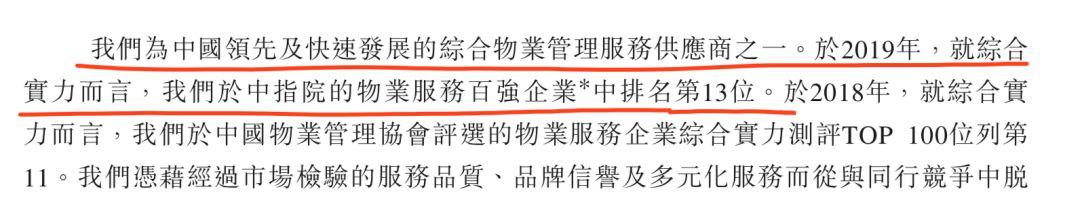 """lovebet是赌博吗·立委补选前马王朱分进合击 盼重演""""九合一""""结果"""
