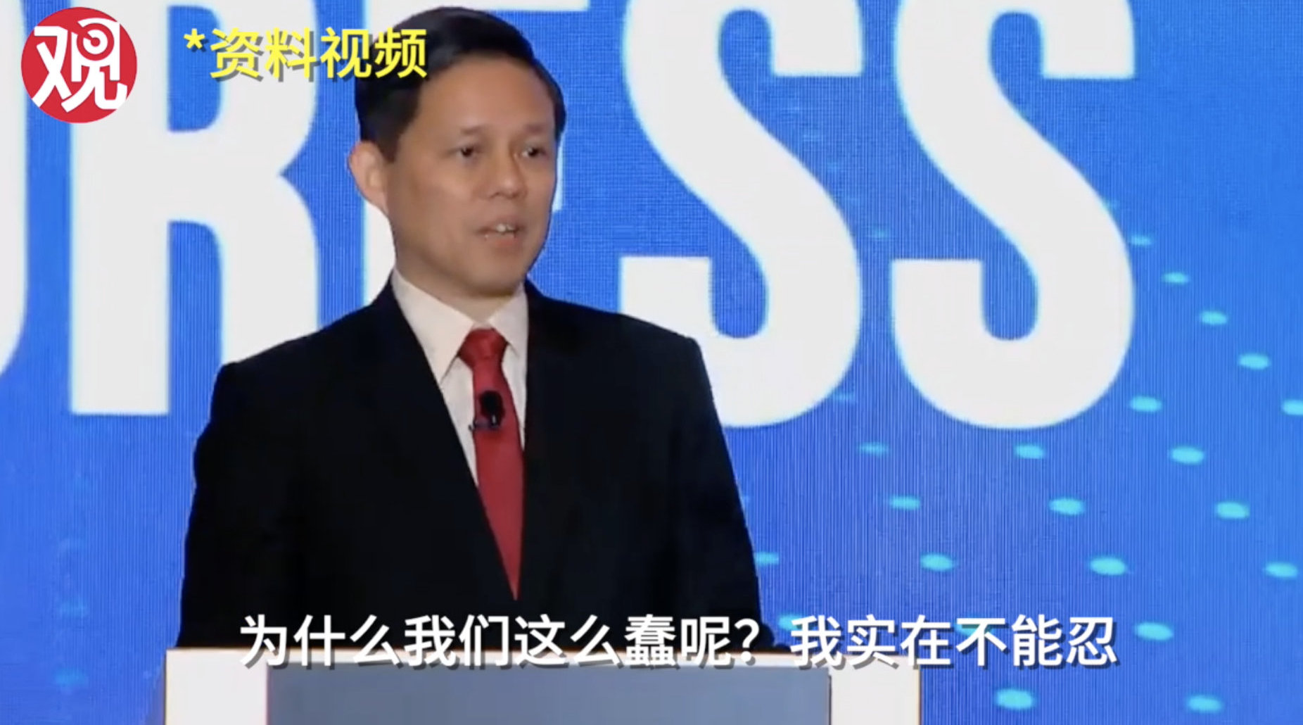 新加坡部长涉疫情录音泄漏,信息量太大,香港中招