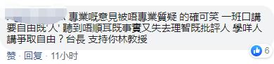 网赌与真人赌 - 数据|惠州公交载客量突破1.4亿人次,你每坐一次政府补贴……