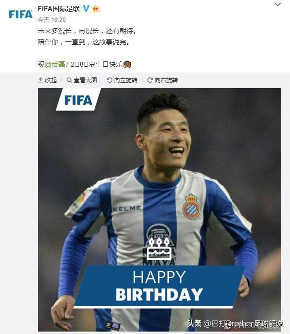 28岁生日异乡过!为武磊爱国行为点赞,为中国男足崛起他牺牲太多