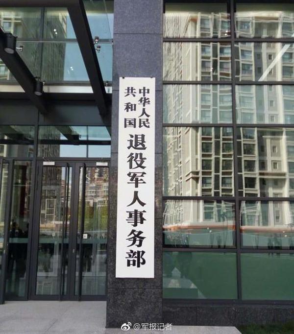 微博@军报记者 图