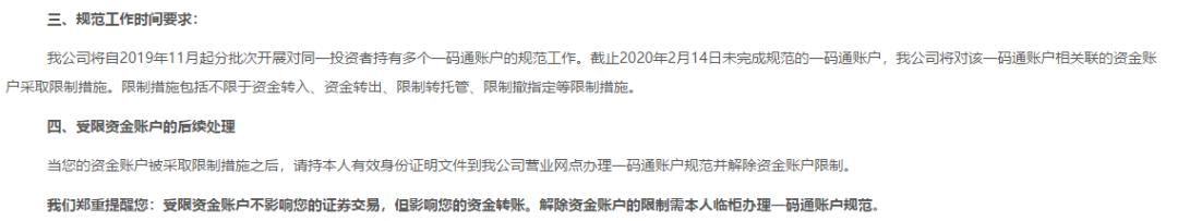 百胜娱乐场首页 继违规被处罚后 中国国新:大公资信全面恢复评级业务