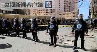 埃及警方击毙6名涉嫌参与亚历山大汽车爆炸案的恐怖分子