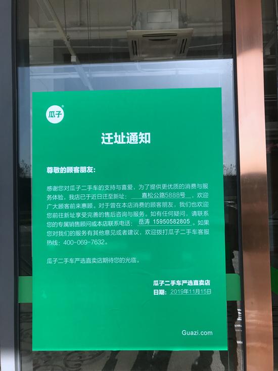 新利棋牌手机版|华林公司涉嫌组织传销活动 负责人被控制