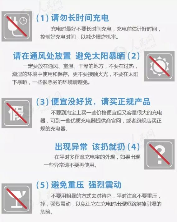 全讯网娱乐场在哪里-日越同意强化海上安保合作 日媒:目的是牵制中国