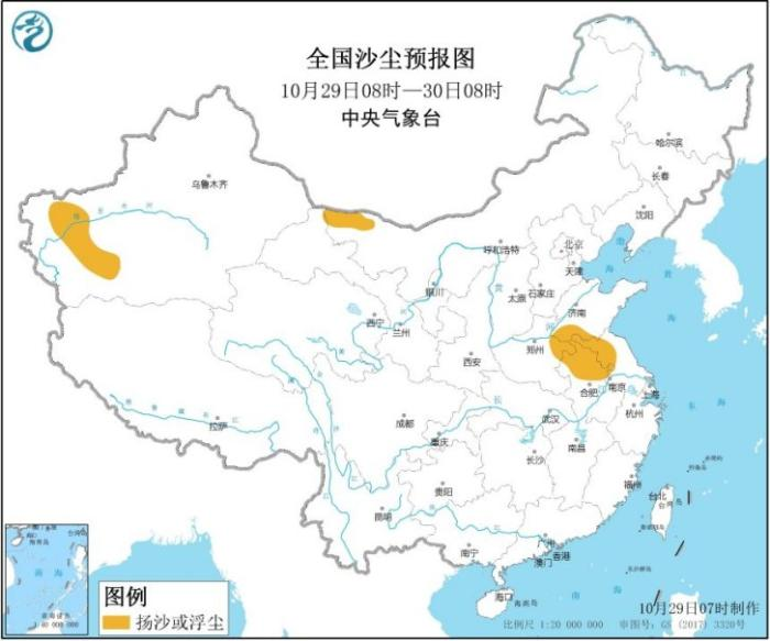 55btt官方平台|北京市场飞天茅台中秋节后仍一瓶难求 价格小幅回落