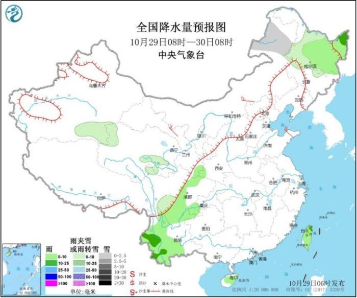 乐橙lc8手机版下载-中国通号获准注册 航天宏图和柏楚电子过会